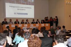 L'acte va comptar amb interpretacions musicals de l'Escola-Conservatori Municipal Mestre Montserrat