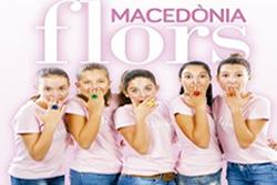 Les Macedònia ompliran de vitalitat l'escenari del Toldrà