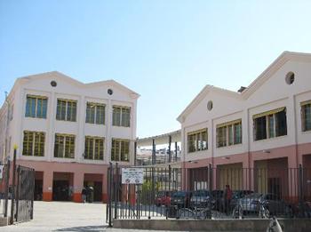 L'IMET s'ubica a l'edifici La Paperera