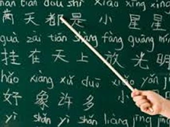 Xinès i angles en el segon quadrimestre dels cursos monogràfics i llengua instrumental de l'EOI
