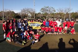 Fotografia de tots els participants