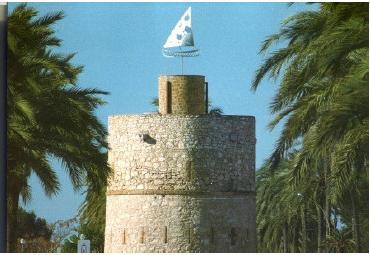 Torre Blava - Espai Guinovart