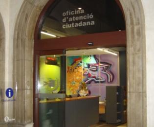 Entrada Oficina OAC