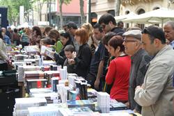 Diada de Sant Jordi, a Vilanova i la Geltrú
