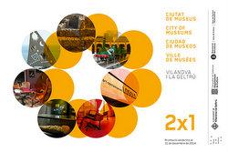 Les entrades 2x1 es podran utilitzar fins al 31 de desembre