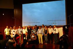 Guanyadors dels Premis Attic'08